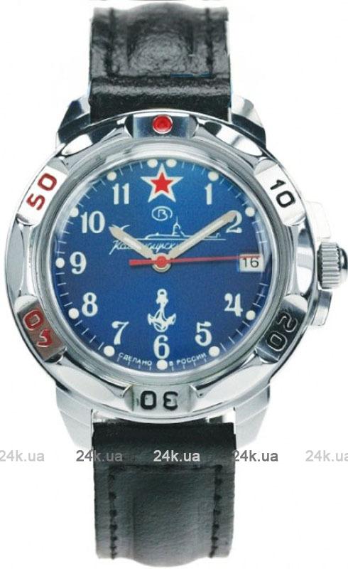 Наручные часы Восток Амфибия - купить часы по доступной